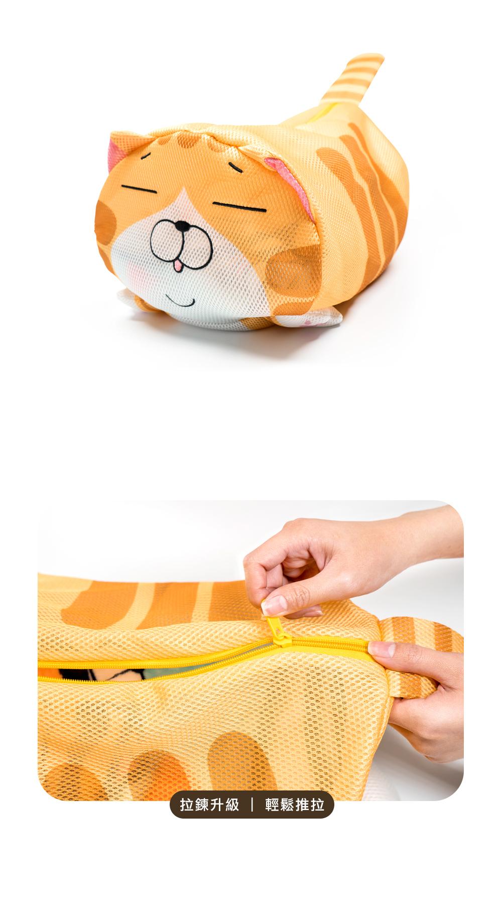 白爛貓洗衣袋【LC1505020502】