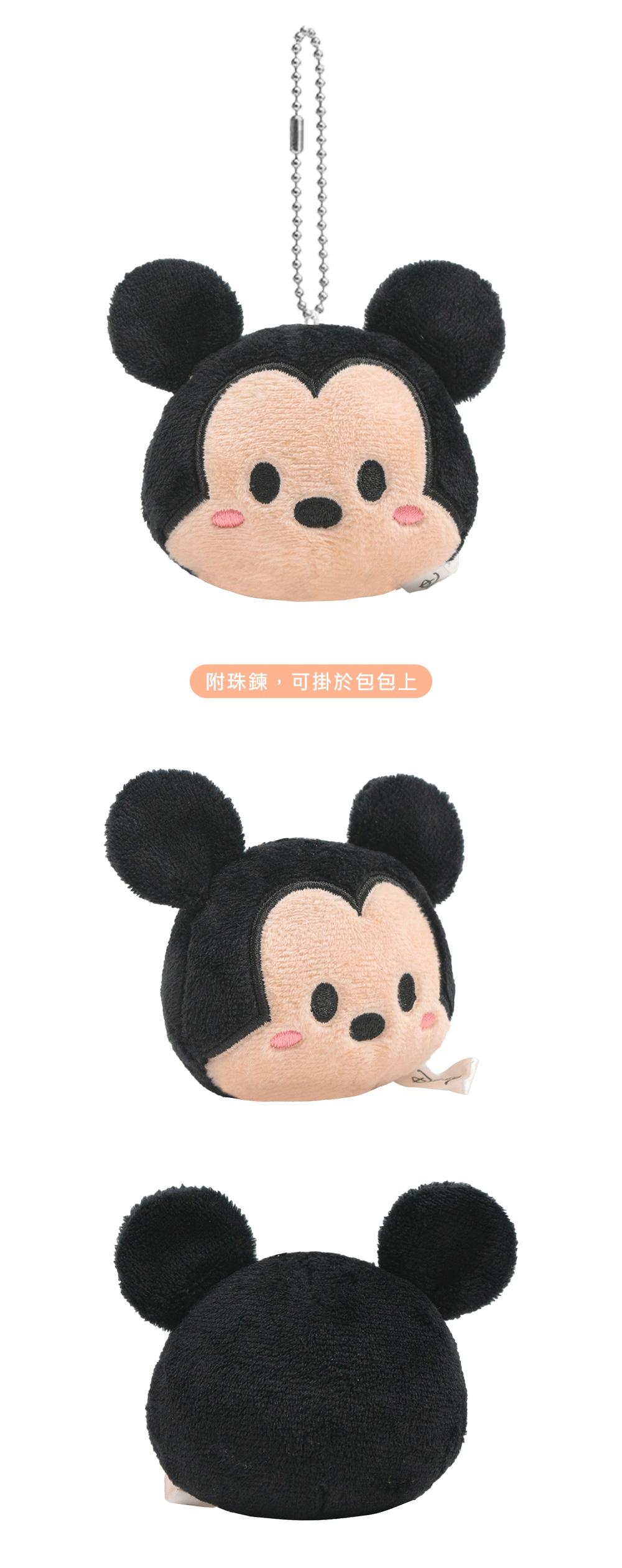 Disney迪士尼 大頭絨毛系列-米奇6CM【DN1406200406】