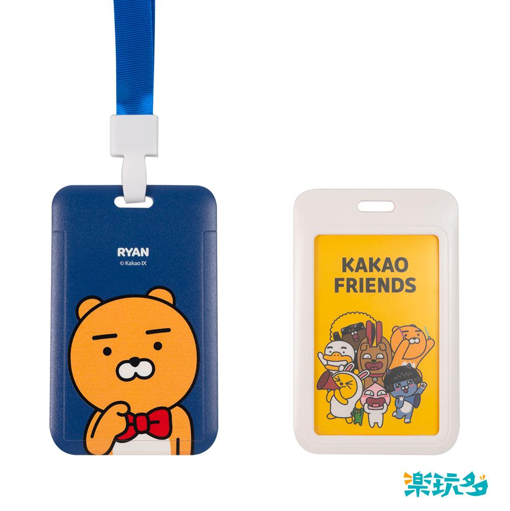 Kakao Friends Ryan塑膠票卡夾(深藍)【KF0602010603】