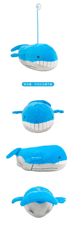 Pokemon精靈寶可夢 吼鯨王15公分【PM4601010201】