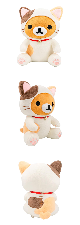 拉拉熊 坐姿貓咪款30CM【RK1501020501】