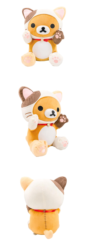 拉拉熊 跳姿貓咪款30CM【RK1501020502】