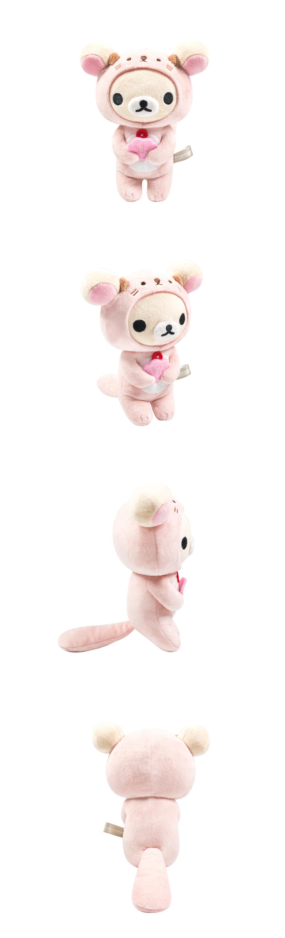 拉拉熊 妹妹海獺款15公分(白)【RK1601010201】