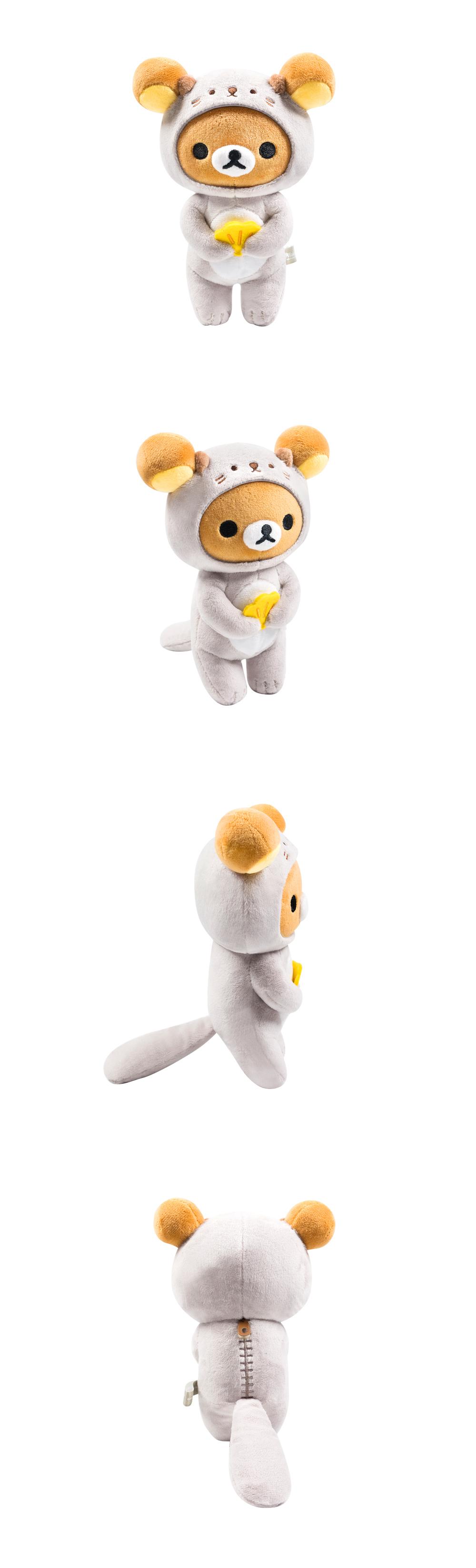 拉拉熊 海獺款15公分(咖啡)【RK1601010202】