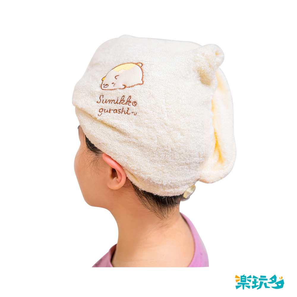 角落小夥伴擦髮帽(黃)【SG0200201101】